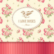 Vintage card with roses and a titmouse — Stock Vector #37646595