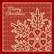 Beautiful vector Christmas card with vintage lace snowflake style handmade lace. — Stock Vector #37652231