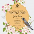 Spring floral vector vintage card — Stock Vector #40439307