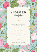Summer vertical vector vintage card — Stock Vector