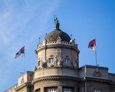 Government in Belgrade — Stock Photo