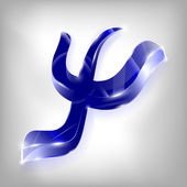 letter of the Greek psi alphabet — Stock Vector