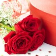 Red roses — Stock Photo #41627289