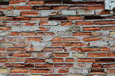 Old red brick wall background — Stockfoto