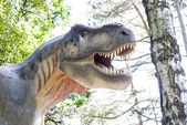 Dinosaur 6 — Stock Photo