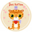 Vector striped cat character in high-hat with heart. — Stock Vector #38091463