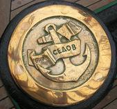 Tackle the sailship Sedov. — Stock Photo