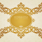 Vector baroque frame in Victorian style. — ストックベクタ