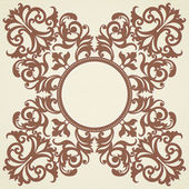Vector baroque ornament in Victorian style. Element for design. — Stockvektor