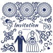 Set for wedding invitation — Stock Vector