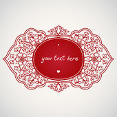 Decorative frame for your text — Vettoriale Stock