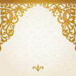 Seamless border in Victorian style — Stock Vector #40844417
