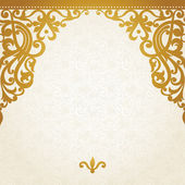 Seamless border in Victorian style — Stock Vector