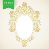 Vintage marco ornamentado con lugar para el texto. — Vector de stock