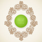 Vintage ornate frame with place for your text — Stock Vector