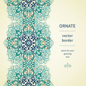 Vintage ornate border — Stock Vector
