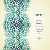 Vintage ornate border — Stock Vector