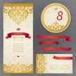 Vintage ornate cards with with hipsters label. — Stock Vector