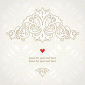 Lace card in east style. — Vector de stock