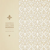 Seamless border in Victorian style. — Stock Vector