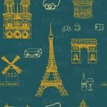 Постер, плакат: Paris