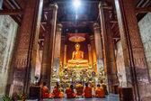Wat tajski — Zdjęcie stockowe