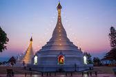 Wat Phra That Doi Kong Mu — Stock Photo