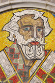 Saint Nicholas Mosaic, port Varna, Bulgaria — Stock Photo
