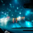 Постер, плакат: Winter driving night driving caution
