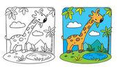 Giraffe. Coloring book — Stock Vector