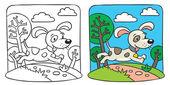 Dog. Coloring book — Stock Vector