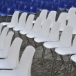 Stock Photo: Plastic chairs