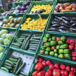 Fruits and vegetables on street market — Stock Photo #38384985