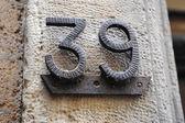 Adress iron number thirty nine 39 — Stock Photo