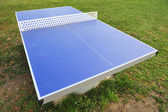Tennis table — Stock Photo