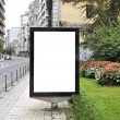 Cityscape blank billboard — Stock Photo