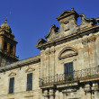 Monastery of San Salvador de Celanova — Stock Photo