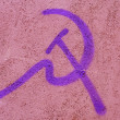 Symbol of communism — Stock Photo #38499259