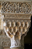 Arabesque beautiful work — Stock Photo