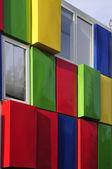 Detail van de moderne architectuur — Stockfoto