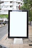 Outdoor em branco Cityscape — Fotografia Stock