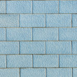 Stock Photo: Tiled wall texture