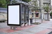 Cityscape blank billboard — Stock Photo
