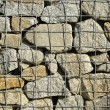 Background granite retaining wall — Stock Photo