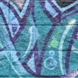 Texture colored graffiti detail — Stock Photo