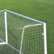 Football goal — Stock Photo