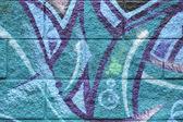 Текстура цветные детали граффити — Стоковое фото