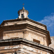 Stock Photo: Architecture in tarragona