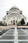 Katedra Saint sava — Zdjęcie stockowe