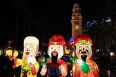Chinese Lunar New Year Carnival in Tsim Sha Tsui — Stock Photo
